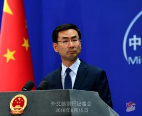 China vows quick response if US tariffs hurt its interests