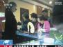 """云南一旅行社因""""低价游""""被吊销执照 3名导游被罚!"""
