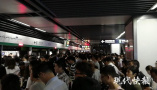 节后上班第一天,南京地铁3号线故障,急坏一群人
