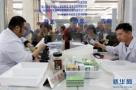 辽宁出台文件鼓励研发短缺药儿童药等仿制药
