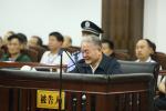 陕西人大常委会原副主任魏民洲受贿案开庭 涉案金额过亿
