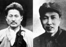 这些共产党人是亲兄弟