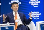 全球首笔区块链跨境汇款诞生 马云为何要亲自见证?