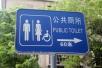"""农村""""厕所革命""""助力乡村振兴"""