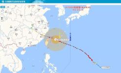 """应对超级台风""""玛莉亚"""":多趟列车停运38班航班取消、多地停产停课休市"""