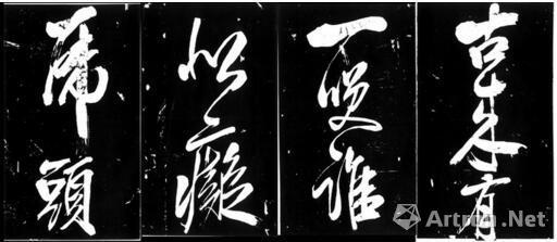 """自古以来文人雅客偏爱用""""虎""""练字 原因为何?"""