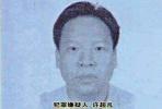 挪用数十亿外逃美国17年,中国银行开平支行案主犯许超凡被强制遣返