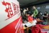 南京今年夏季平均薪资为7660元 什么行业薪资高?