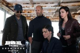电影《巨齿鲨》发布最新海报 8月10日全球上映