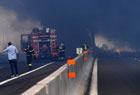 意大利油罐车爆炸