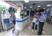 """便民服务再升级!南京市民办理临时身份证有望""""只跑一次"""""""