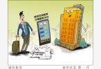 北京房租2个月涨1千 谁推高了房租?业内人士这样说