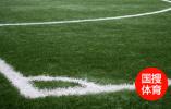 足协杯半决赛打响:鲁能客战一方 天气因素影响踩场备战