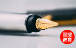江苏省成人高考报名将于9月2日开始!