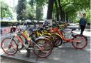 开学啦!济南交警发布安全提示 12岁才能骑单车上学