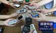 """北京互联网法院第一案:抖音起诉""""伙拍小视频"""""""