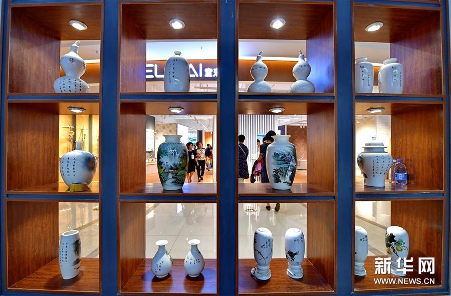 第二十一届唐山中国陶瓷博览会开幕 图