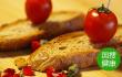 秋季13种养生食物 错过就是你的错