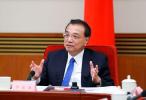 李克强主持召开会议:确保社保费现有征收政策稳定