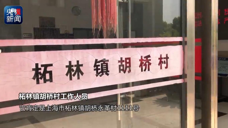 央视曝光网络借贷平台乱象:捏造项目 监守自盗