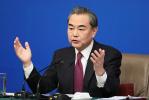 王毅谈朝韩签署《平壤共同宣言》:善莫大焉,功莫大焉