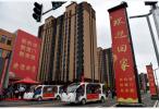 重磅!新版北京禁限目录公布 城区产业有重大变化