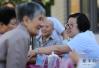 漯河市现有百岁寿星236人 其中女性201人