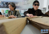 洛阳市盲人数字阅读推广工程正式启动