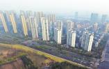杭州多家银行下调首套房贷利率 7个工作日可放款
