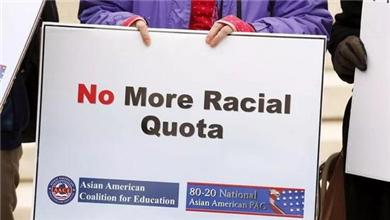 """美国 """"哈佛招生涉嫌歧视亚裔""""案开庭"""