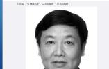 公安部刑侦专家张欣逝世,在模拟画像缉捕罪犯领域功勋卓著