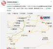 新疆阿克苏地区拜城县发生4.2级地震 震源深度20千米