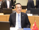 李克强在第十二届亚欧首脑会议上的发言