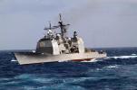 美军方回应两艘军舰穿越台湾海峡并公开舰名 外媒强势关注