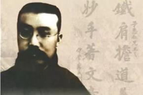 李大钊诞辰129周年:为了不能忘却的纪念!