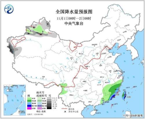 图3 全国降水量预报图(11月1日08时-2日08时)。图片来源:中央气象台网站