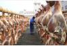 双汇发展回应火腿检出非洲猪瘟传言:加工过程可杀死病毒
