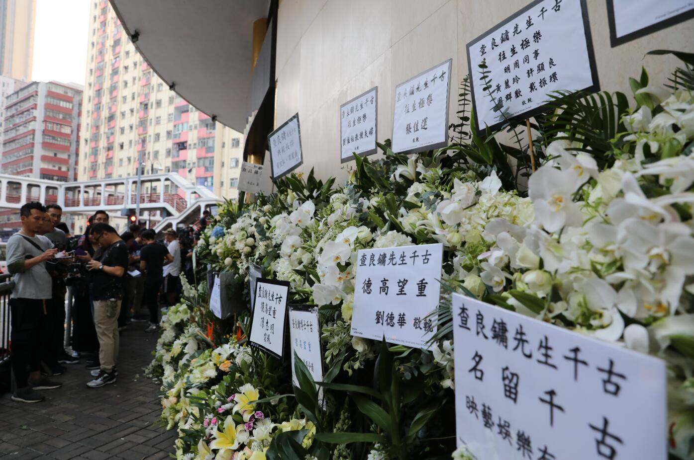 金庸丧礼在香港举行 马云、黄晓明等到场吊唁