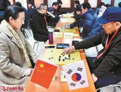 中国洛阳与韩国济州围棋交流比赛在洛举行
