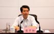 張宇松任河南省糧食和物資儲備局局長 曾任濟源市長