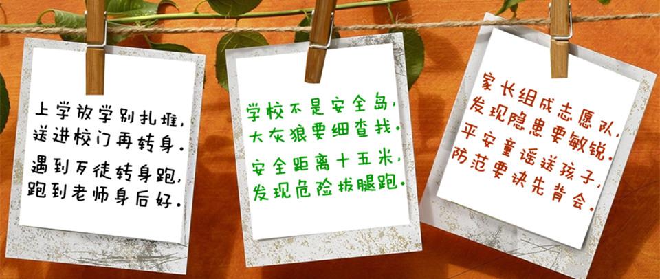 上海一男子在小学门口持刀伤人 致2名小学生死亡