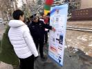 沛县公安局开展110主题宣传日活动 共有300余名警力参与