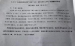 小學期末考作文是評述重慶公交墜江,家長:當高考作文不為過