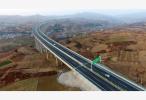 高速公路通行秩序良好 渤海海峡省际航线恢复通航