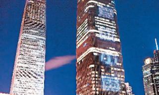 北京CBD将对标世界前三 2020年或成亚太经济控制中心