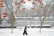 元宵节哪些城市经常下雪?大数据告诉你