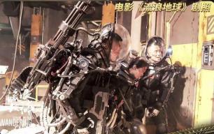 """《流浪地球》高科技的影子竟来自这些中国的""""家底"""""""