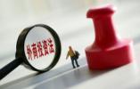 1个月2次提请审议!呼之欲出的《外商投资法》到底多重要?
