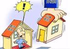 住宅按套内面积交易房价会涨吗?对谁影响最大?意义何在?一文看懂