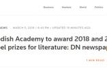 外媒:今年将同时颁发2018年和2019年诺贝尔文学奖